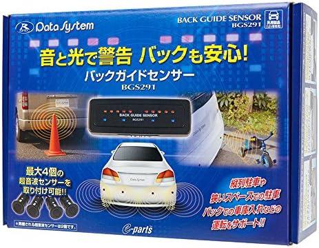 データシステム(Datasystem)バックガイドセンサー BGS291