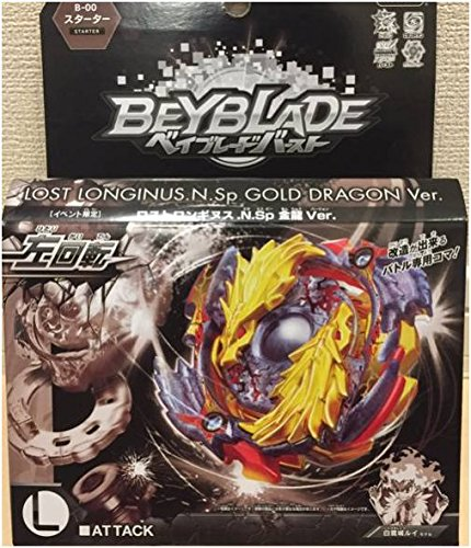 Beyblade Burst Limited Longinus dragon