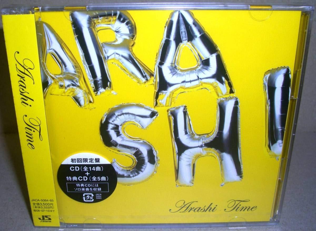 嵐 Time 初回限定盤 ARASHI CD2枚組   B07QR1QQFX
