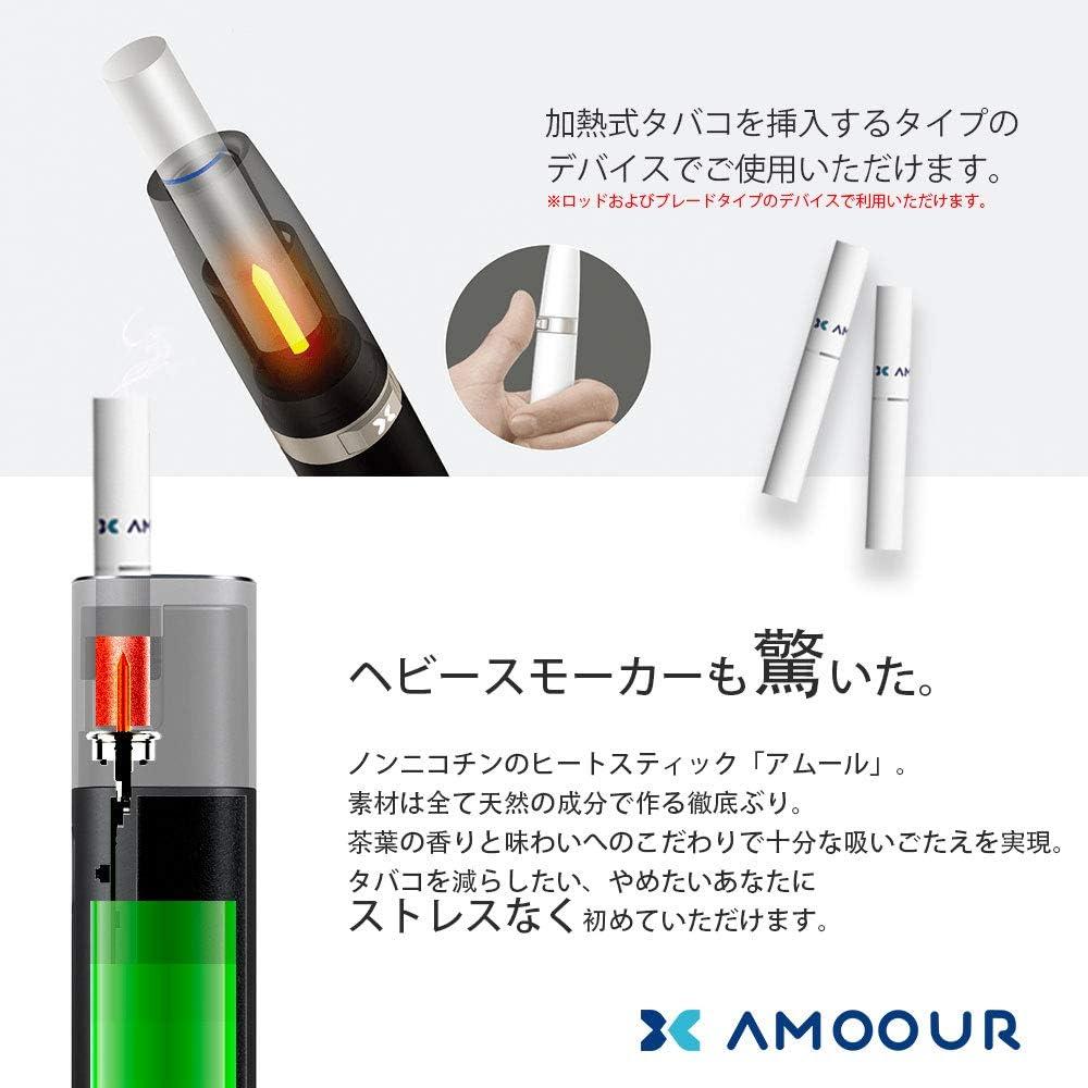 タバコ 加熱 式