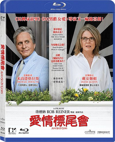 And So It Goes (Region A Blu-Ray) (Hong Kong Version) Chinese subtitled