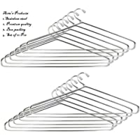 Rockfield Steel Cloth Hanger (Heavy) - Pack of 12