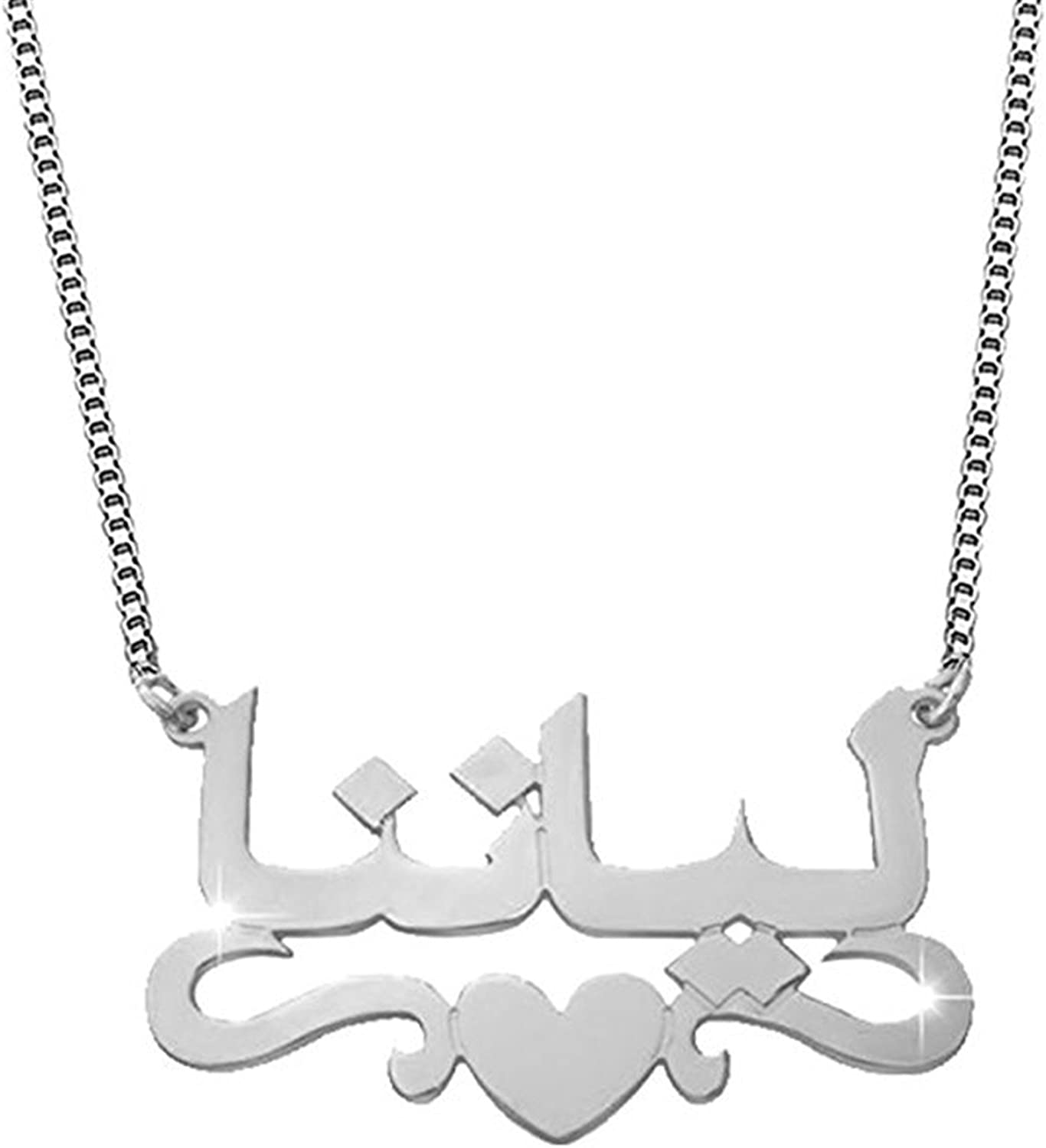LAOFU Allah Arabic Name Necklace with Heart Custom Made with Any Name !
