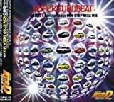 Super Eurobeat Presents Initial D Sp by Various Artists (2008-01-22)