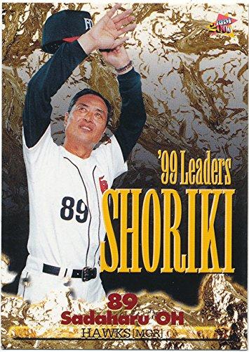 BBM 2000 プロ野球カード [29] 王 貞治