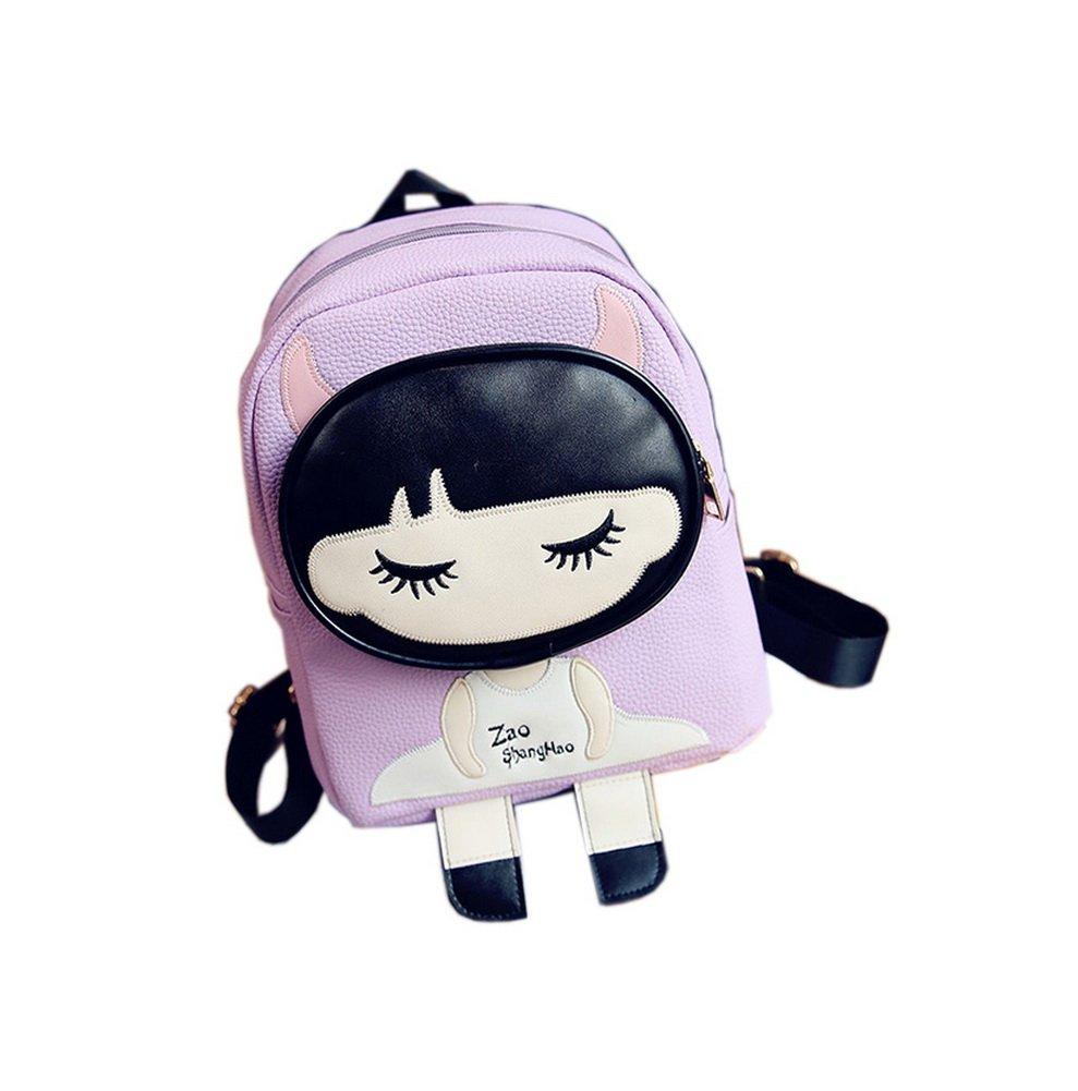 キッズスクールバッグ幼児バックパックCute Girlキャンプ旅行バックパックPurseパープル   B01N6ZUSAN