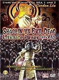 Shaolin Vs. Evil Dead Ultimate