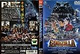 Godzilla x Mothra x Mechagozilla Tokyo S.O.S. Dvd(2 Dvd Set)