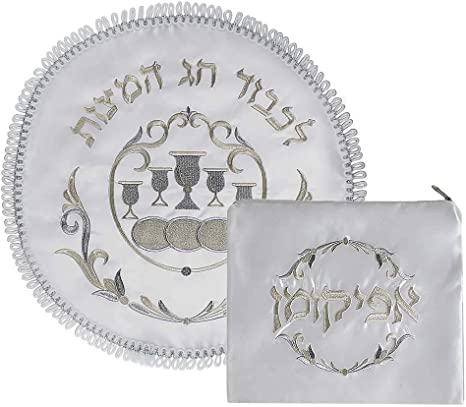 pesach bag for afikomen jewish passover gift.happy holiday bag. Afikomen Accessory Pouch