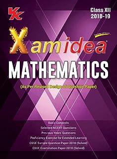 Xam idea 20 plus practice paper mathematics for 2018 exam.