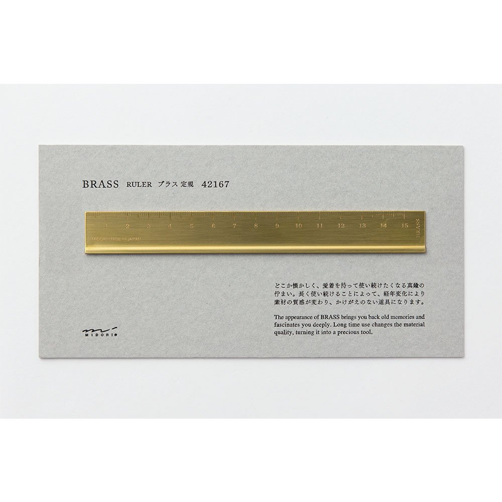 Midori Brass Ruler 42167006