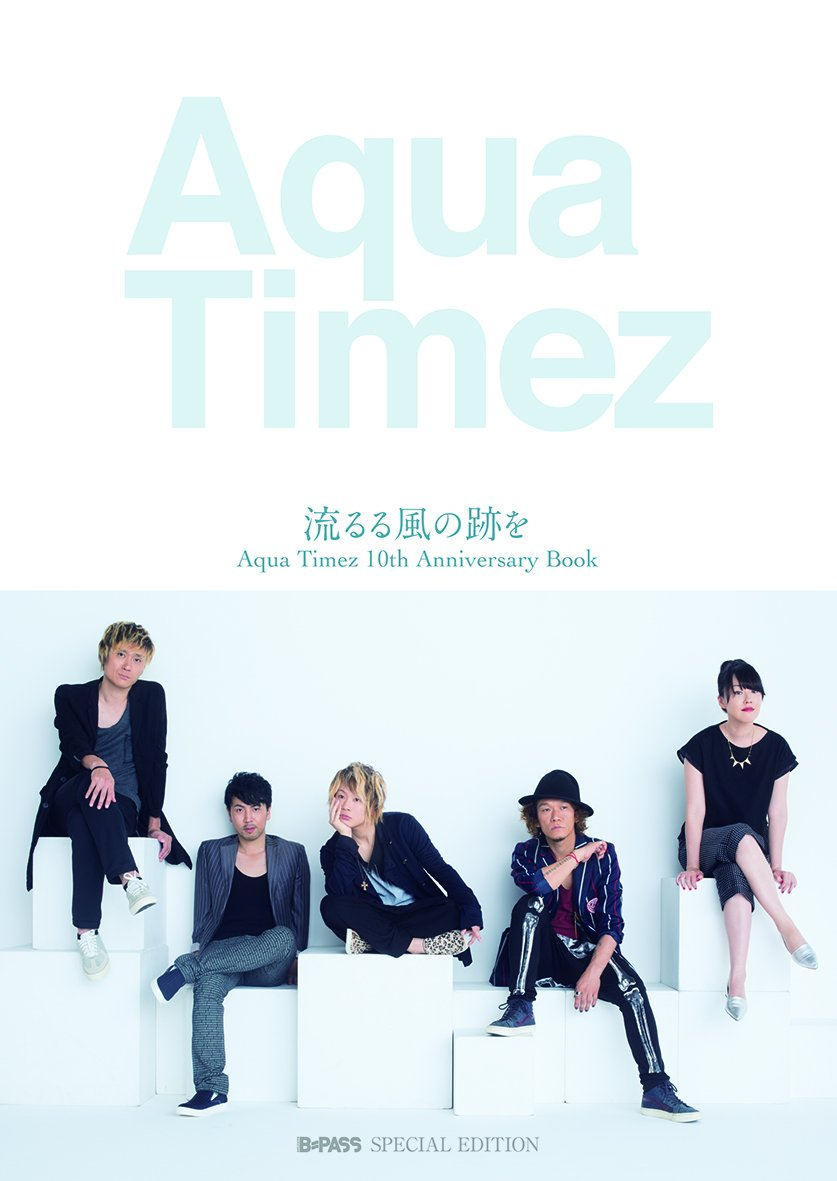 流るる風の跡を Aqua Timez 10th...