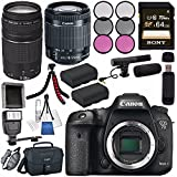 Canon EOS 7D Mark II DSLR Camera 9128B002 + Canon EF 75-300mm Lens + Canon EF-S 18-55mm f/3.5-5.6 IS STM Lens + LPE-6 Lithium Ion Battery + Sony 64GB SDXC Card + Flexible Tripod Bundle