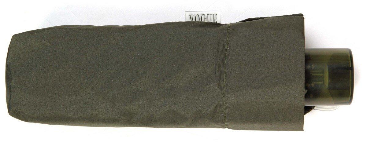 Paraguas Plegable para Dos Personas con protección Solar. Ideal para Llevar de Viaje y para Hacer un Regalo Original. Paraguas Vogue Azul Marino: Amazon.es: ...