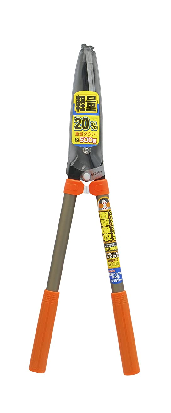 トレイ自体栄光のSAMURAI (サムライ) 鋸 極みシリーズ MP-240-MH 直刃タイプ 中目 刃長 240mm ピッチ 3.0mm ノコギリ のこぎり 剪定 三冨D