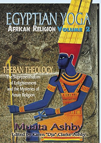 EBOOK Egyptian Yoga II: The Supreme Wisdom of Enlightenment<br />TXT