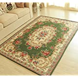 MeMoreCool Collection Contemporary Exquisite Jacquard Design Area Rug with Non-Skid Backing, Bedside/Bedroom/Living...
