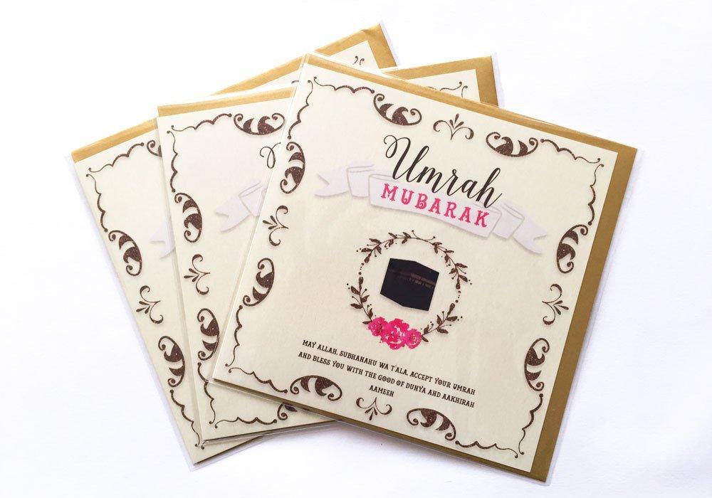 Umrah Mubarak Congratulations cards - 3 pack- UMHD1: Amazon co uk