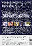 Animation - Kanashimi No Belladonna [Japan DVD] COBM-6800