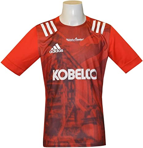 Adidas Kobelco Steelers Replica Jersey 2020 Red L Amazon Co Uk Sports Outdoors