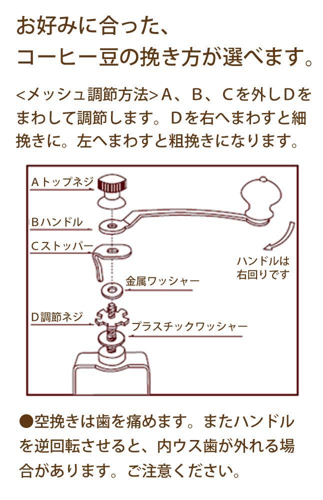 Kalita Manual Coffee Grider, KV-1N (Color: Natural) by Kalita (Image #7)