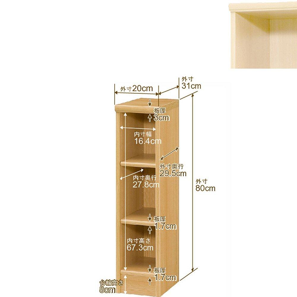 オーダーマルチラック レギュラー (オーダー収納棚棚板厚17mm標準タイプ) 奥行31cm×高さ80cm×幅20cm ライトナチュラル B007797YTC ライトナチュラル ライトナチュラル