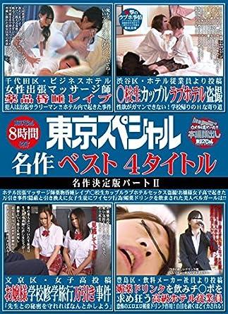 Изнасилование в массажер значение женского белья