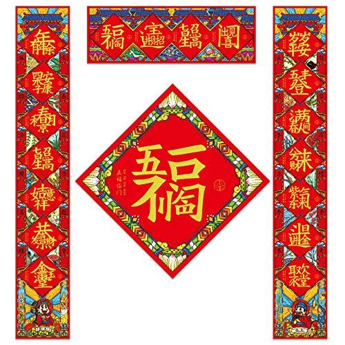 Chinese New Year box: Amazon.com