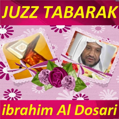 Amazon.com: Sourate Al Mulk (Warch): Ibrahim Al Dosari