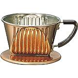 Copper Coffee Dripper (Kalita) for 1-2 Cups