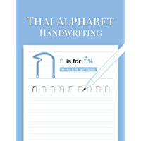 44 Thai Alphabet Handwriting Workbook: Thai Alphabet Worksheets, Thai Alphabet Workbook, Thai Language, Alphabet Tracing…