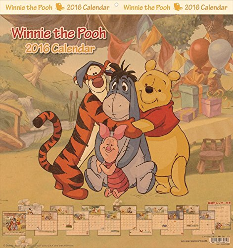 Sun Star Stationery Winnie the Pooh 2016 Calendar Wall Hanging