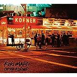 On The Korner