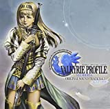 Valkyrie Profile 2, Vol.1 (Original Soundtrack)