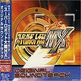 スーパーロボット大戦MX オリジナルサウンドトラック
