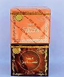 Oud Nabeel and Nasim set