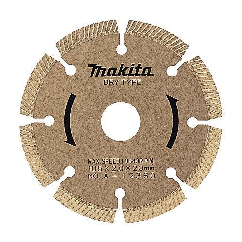 マキタ ダイヤモンドホイール 外径125mm ハイクオリティー A-12376 B00GJ0NX1I 外径125mm 外径125mm