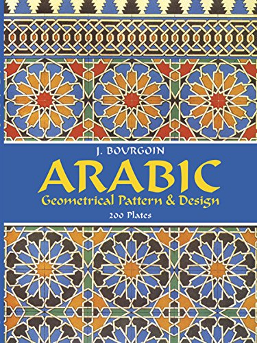 - Arabic Geometrical Pattern and Design (Dover Pictorial Archive)