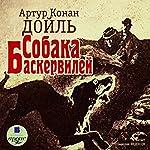 Sobaka Baskerviley [The Hound of the Baskervilles]   Artur Konan Doyl'