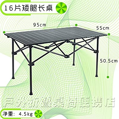 Aluminium Pliable L'alliage Outdoor Lin Xing Table xCdeoWrB