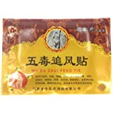 MQ Chinese Herbal Pain Relief Patch for Cervical Spondylosis Joint Pain(8patch/bag/