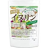 イヌリン 1700g 水溶性食物繊維 新製法高品質1.7kg キクイモやチコリに多く含まれています [02] いぬりん 1.7kg NICHIGA(ニチガ)
