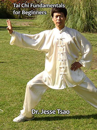 Exercise Products : Tai Chi Fundamentals for Beginners