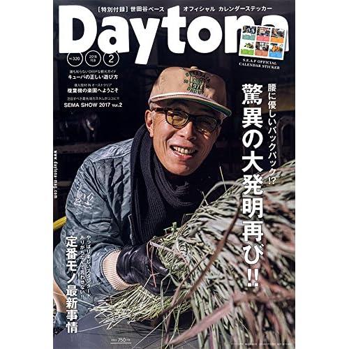 Daytona 2018年2月号 画像 A