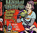 Tsume Tsume Tsume
