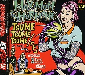 MAXIMUM BAIXAR DE AS THE MUSICAS HORMONE TODAS