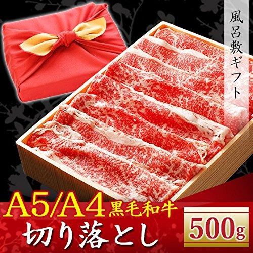 風呂敷 ギフト 牛肉 A4~A5ランク 黒毛和牛 切り落とし すき焼き 500g 訳あり 国産 A4~A5等級 すきやき
