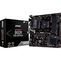 MSI B450M PRO-VDH PLUS AM4 DDR4 3466DVI HDMIVGA GLAN SATA 6GB/S M2 USB3.1 mATX