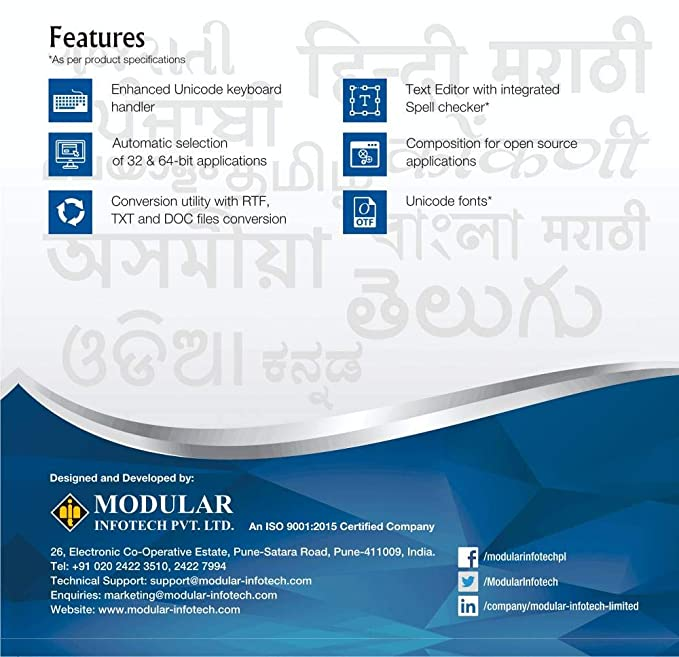 Shree-Lipi NXT Devanagari (Web Lock OR Floating Web Lock) (DVD)