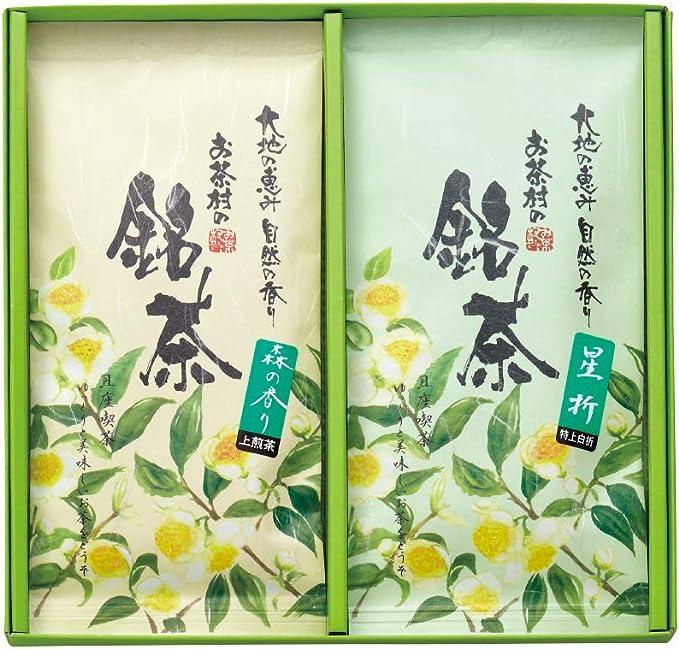 お茶村 平袋2本入セット【上煎茶 森の香り(100g)・上白折 星折(100g)】ギフト 贈答用